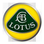 Bâche / Housse protection voiture Lotus